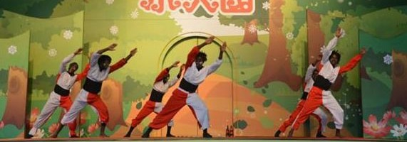 Africa Acrobats Artist – 0206